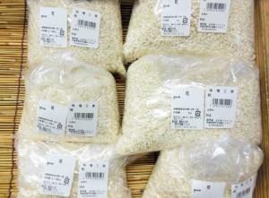 手作り米こうじ